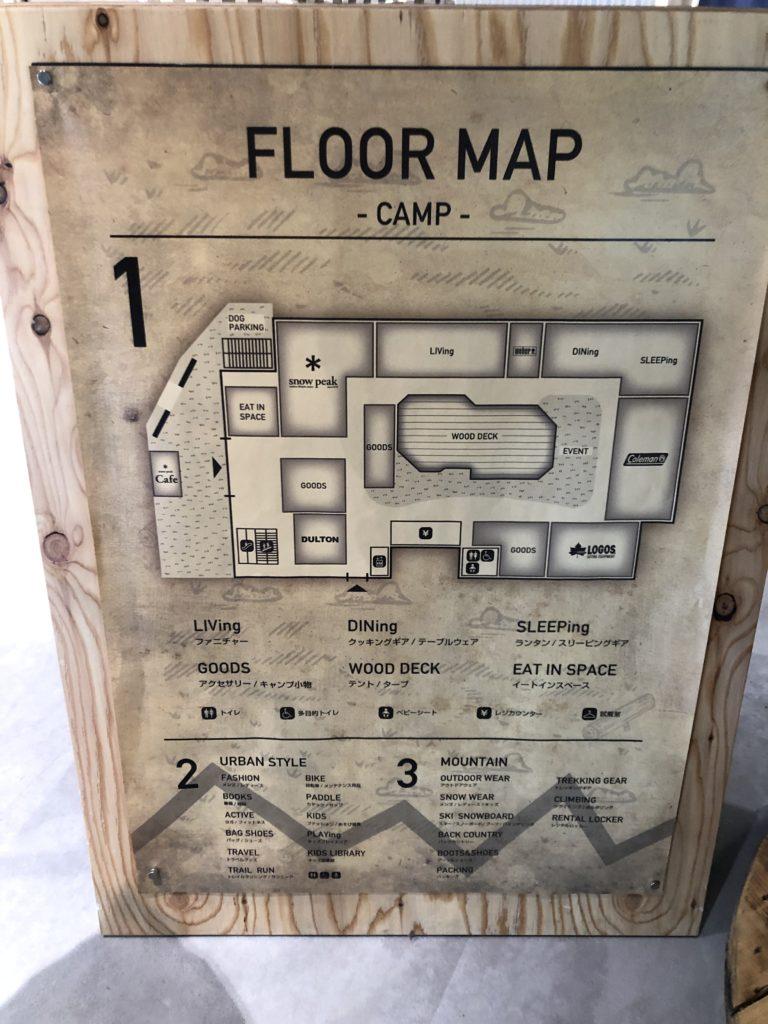 フロアガイド1階