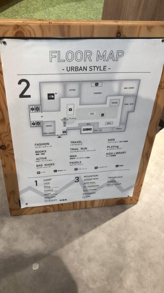 2階 フロアガイド